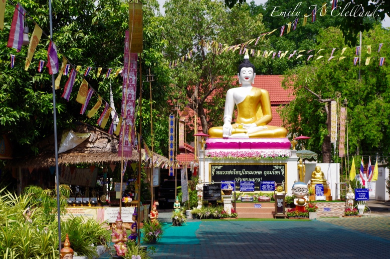 Chiang Mai - One of the many Temples